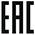 EAC<br>经认证编号TC RU C-DE. ME77.B.01255